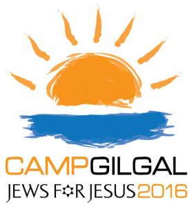 7c2f6d574b Cricket – Camp Gilgal Family